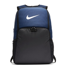 Nike XL Brasilia Backpack